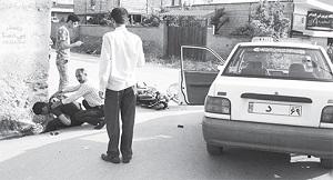 بیمه شخص ثالث تصادف جرحی
