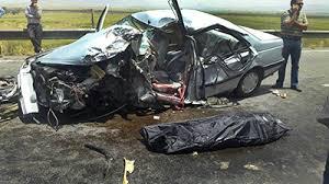 تصادف منجر به فوت بیمه شخص ثالث