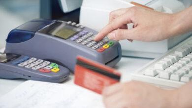 کارمزد بانکی