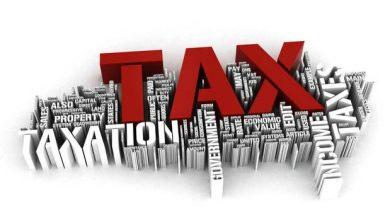 جریمه قانون مالیاتهای مستقیم
