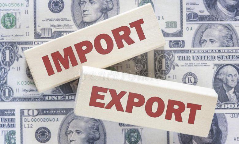 ارز صادراتی