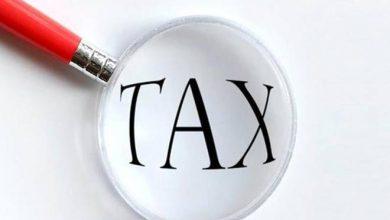 مالیات بر حقوق