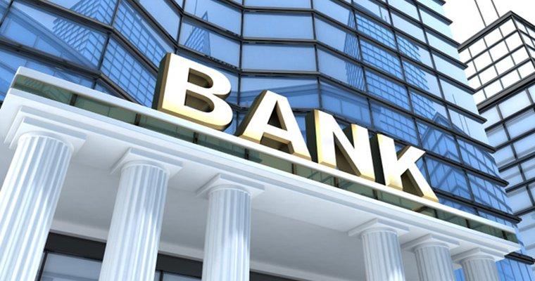 نهادهای مالی