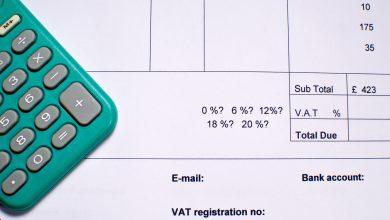 اظهارنامه مالیات بر ارزش افزوده